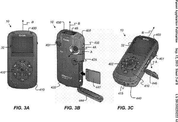 本特許デジタルカメラの様々な図