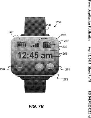 本特許の遠隔制御モジュールの正面図