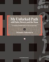 My Unforked Path with Faith, Flowers, and the Moon
