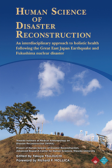 HUMAN SCIENCE OF DISASTER RECONSTRUCTION